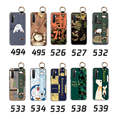 realme6 手機殼 保護殼 腕帶支架防摔 全包邊外殼 手機套 卡通保護套 浮雕軟殼 後殼