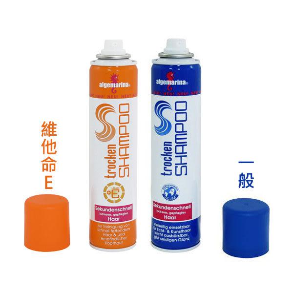 海馬頭髮乾洗劑 200ml 藍 一般/橘 維他命E    【小紅帽美妝】