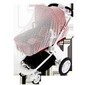 嬰兒車蚊帳全罩式通用推車兒童車寶寶手推車防蚊罩傘車bb車防蚊帳  ATF  魔法鞋櫃
