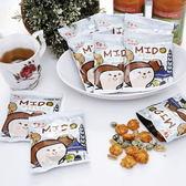 翠菓子 MIDO航空米果(經濟艙45包組)