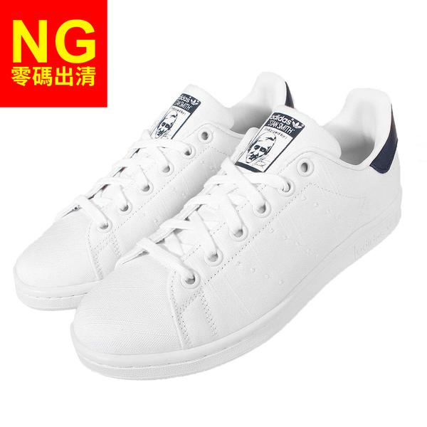 【US8.5-NG出清】adidas 休閒鞋 Stan Smith W 經典 白 深藍 女鞋 休閒鞋 帆布版 鞋面泛黃 無原盒【ACS】