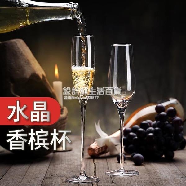 酒杯 歐式香檳杯6只套裝創意水晶玻璃紅酒杯高腳杯一對起泡酒杯2個禮盒 NMS設計師