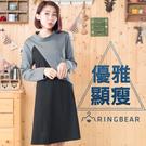 長袖洋裝--簡約優雅個性幾何顯瘦剪接氣質...
