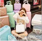 拉桿箱 行李箱小清新萬向輪旅行箱登機箱20韓版子母箱男女潮拉桿箱igo  瑪麗蘇