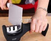 磨刀器  快速磨刀器家用磨刀石定角多功能磨刀神器磨刀棒菜刀陶瓷 卡菲婭