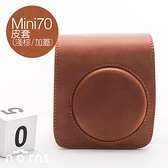 【Mini70拍立得皮套(淺棕加蓋)】Norns Instax 保護套 皮套 附背帶 拍立得相機