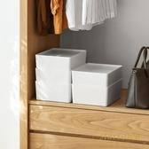 內衣收納盒家用內褲整理盒塑料文胸襪子內衣褲儲物盒【繁星小鎮】