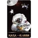 『NASA』一場人類冒險 |普通卡
