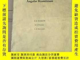 二手書博民逛書店quantum罕見theory of angular momentum(P2702)Y173412