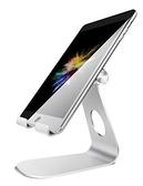 ~美國 ~平板電腦支架可調節Lamicall 平板電腦支架iPad 2018 Pro 9