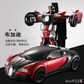 玩具車 越野充電變形車金剛機器人大先鋒跑車男孩遙控賽汽車模型LB8296【Rose中大尺碼】
