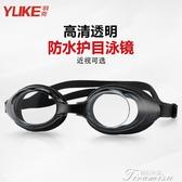 泳鏡 男士高清透明防水防霧游泳眼鏡 男女成人潛水游泳護目鏡裝備 提拉米蘇