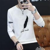 長袖T恤 男士長袖T恤修身上衣服體恤 早潮流韓版圓領衛衣薄款打底衫 開學季最低價