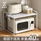 懶角落 廚房微波爐架烤箱置物架落地雙層桌面台面收納儲物架67202 【優樂美】