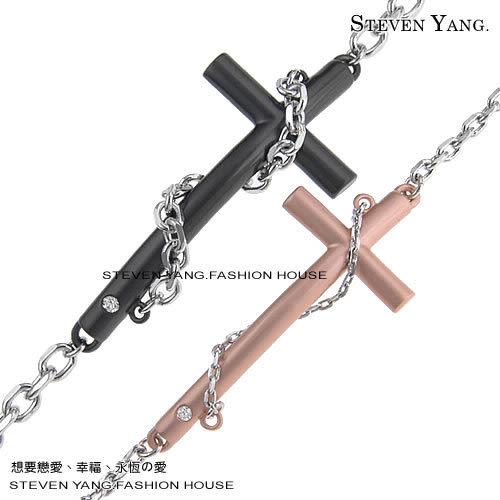 情人手鍊STEVEN YANG正白K飾「甜蜜?枷鎖」對手鍊 十字架*單個價格*