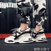 運動鞋秋季男生潮鞋韓版學生跑步鞋厚底老爹鞋男增高原宿風男鞋子 蘿莉小腳ㄚ