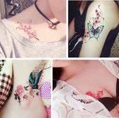 【一份30張】女防水持久逼真刺青紋身貼套裝KM2801『黑色妹妹』