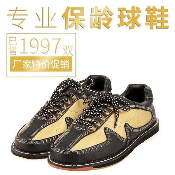 高檔真皮熱銷款保齡球鞋 CS-01-17
