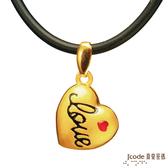 J'code真愛密碼-情書 黃金墜子 送項鍊