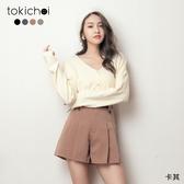 東京著衣-tokichoi-百搭顯瘦附皮帶打褶多色A字短褲-S.M.L(191299)