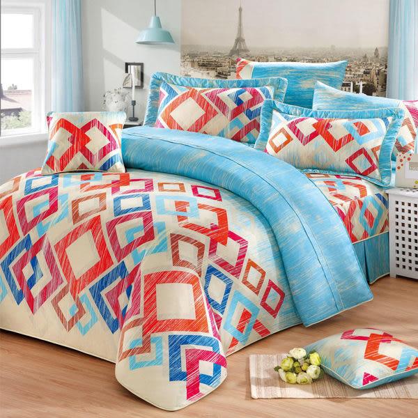 【Nishizaki】李記方塊酥 N-3003 雙人 七件式 床罩組 5x6.2尺