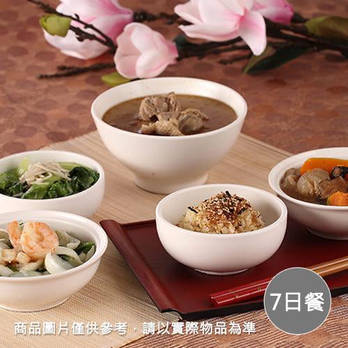 【康和】月子餐(18碗) 7日餐