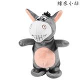【伊人閣】角落生物 會說話的驢毛絨玩具娃娃