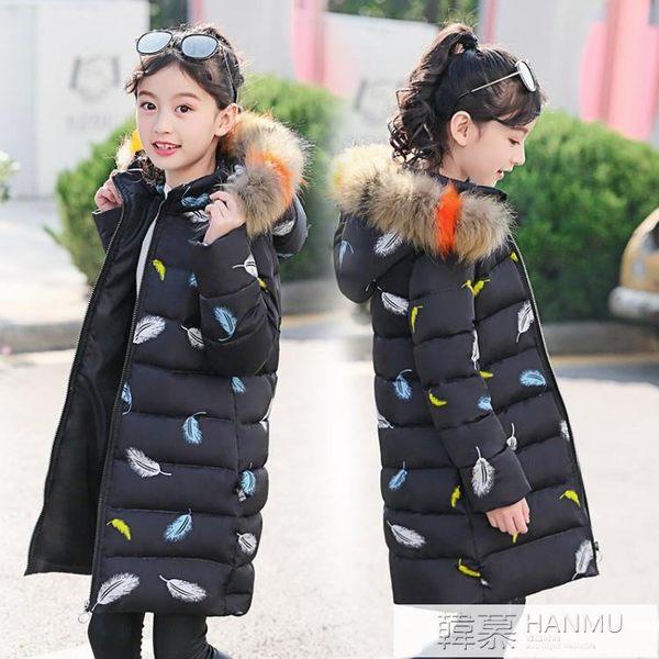 4女童裝6小孩女孩7冬季8冬裝9棉衣外套15羽絨棉服10歲13中大童12 韓慕精品