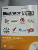【書寶二手書T6/電腦_PMH】Illustrator 即戰技-Logo標誌設計_高橋