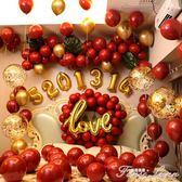 浪漫新房裝飾寶石紅氣球套餐結婚禮臥室婚房布置套裝創意婚慶用品 范思蓮恩