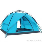 帳篷戶外3-4人全自動鋁桿速開防雨野營露營防風遮陽野外帳篷 莫妮卡小屋 IGO