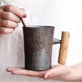 618好康又一發創意手工木柄窯變馬克杯帶碟勺陶瓷茶杯子簡約日式辦公水咖啡杯