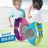 迪卡儂 防水運動手錶女 數字式學生兒童男孩女孩電子表KALENJI K☌zakka