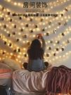 房間裝飾銅絲滿天星小燈LED節日彩燈閃燈網紅星星螢火蟲銅線燈串 小明同學