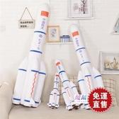 仿真火箭毛絨玩具航模創意大號抱枕玩偶兒童禮物送男女 YXS 【快速出貨】