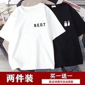 買一送一t恤女夏季短袖女學生韓版寬鬆胖m加肥加大碼百搭印花上衣 【快速出貨】YYP