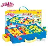 兒童桌遊桌游圖案對對碰兒童親子玩具益智桌面玩具互動桌上數獨游戲xw