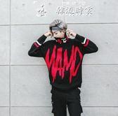 國潮街頭嘻哈寬鬆毛衣外套男秋季羊毛衫潮學生男女針織衫