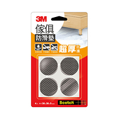 3M 傢俱防滑墊 黑色圓型 38mm