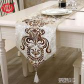 桌巾 現代簡約時尚桌旗歐式中式美式北歐餐桌布藝茶幾旗桌布床旗床尾巾 榮耀3c