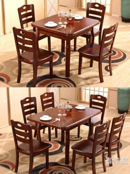 餐桌實木小戶型可摺疊伸縮餐桌椅組合現代簡約節空間家用4人2吃飯桌子WY【百貨週年慶】