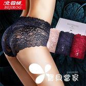 內褲 北極絨3條裝 蕾絲內褲女中腰性感無痕高腰大碼女士三角褲
