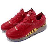 Puma 慢跑鞋 RS-0 Dr. Eggman SEGA 紅 黃 蛋頭博士 電玩設計靈感 聯名款 男鞋 運動鞋【PUMP306】 36835001