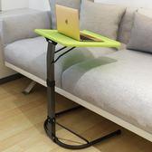 筆記本電腦桌床上用懶人桌折疊升降可行動書桌簡易沙發桌床邊桌子   LannaS
