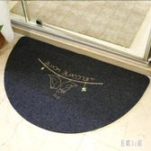 半圓地墊吸水扇形地墊門墊廚房臥室衛生間門口腳墊防滑墊子 DJ6939『易購3c館』