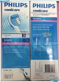 【原廠公司貨+產地美國】飛利浦 HX6083 / HX-6083 PHILIPS 音波電動牙刷敏感型迷你刷頭 一盒三入裝