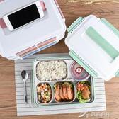 304不銹鋼保溫飯盒食堂簡約學生便當盒帶蓋韓國學生餐盒分格餐盤 樂芙美鞋