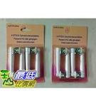 [103 玉山網] 4 個 相容型牙刷套 EB-25A Electric Toothbrush Heads Replacement for Braun Oral _TA2