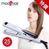 Mods Hair 25mmMINI白晶陶瓷直髮夾_MHS-2474-W-TW【AF04059】