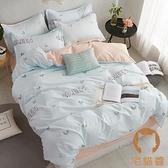 單人床包組1.2米床上三件套水洗棉被套宿舍被單床單人三件套【宅貓醬】